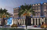 تور آموزشی معرفی فرصتهای سرمایه گذاری و تجاری عمان